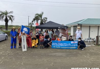 2020年9月6日 本須賀海岸ビーチクリーン