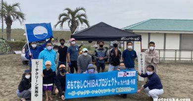 2021年6月6日 本須賀海岸ビーチクリーン