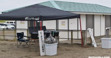 2021年9月5日 本須賀海岸ビーチクリーン